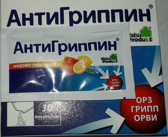 Антигриппин при беременности: показания, противопоказания
