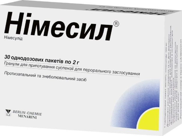 Мастодинон при миоме матки: эффективен препарат или нет