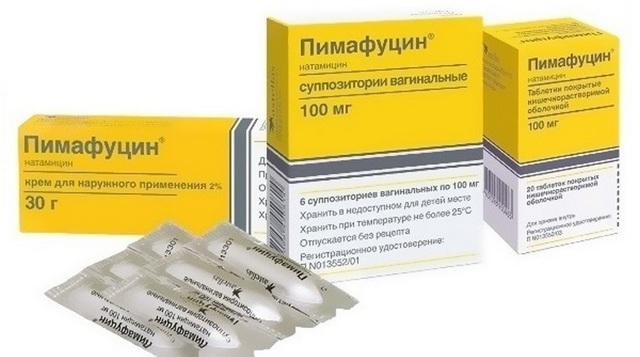 Свечи с Виагрой для эндометрия: особенности использования