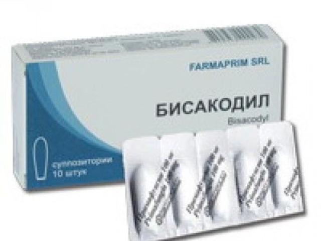Бисакодил при беременности: состав, форма, показания, применение, противопоказания