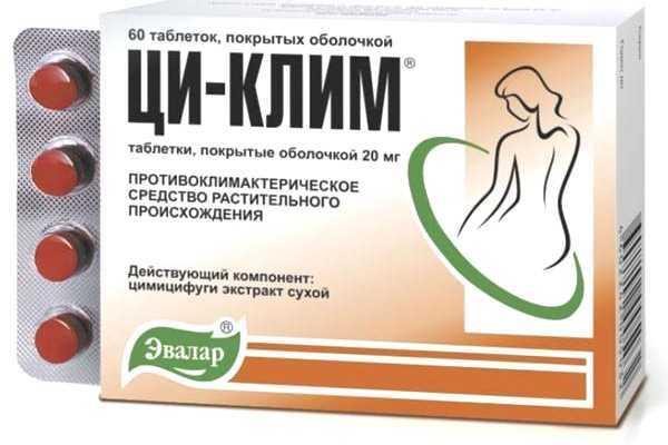 Что принимать при климаксе: виды препаратов, эффективность