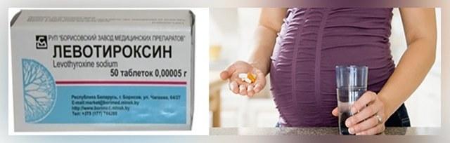 Гипотериоз и беременность: совместимы ли?