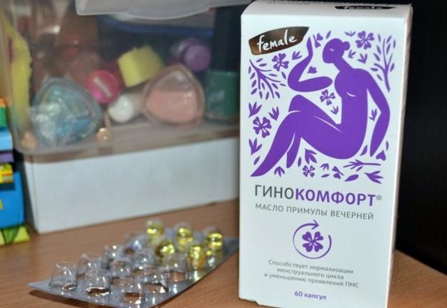 Масло примулы вечерней при беременности: польза, вред