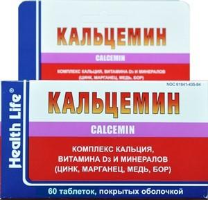 Препараты кальция при климаксе: показания к их применению