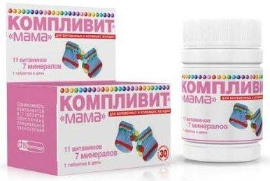 Витамины перед беременностью какие лучше: для чего нужны, какие витамины нужно пить, дозировки, лучшие комплексы