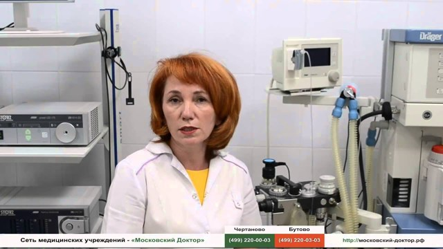 Петлевая биопсия шейки матки: особенности, характеристики, ход