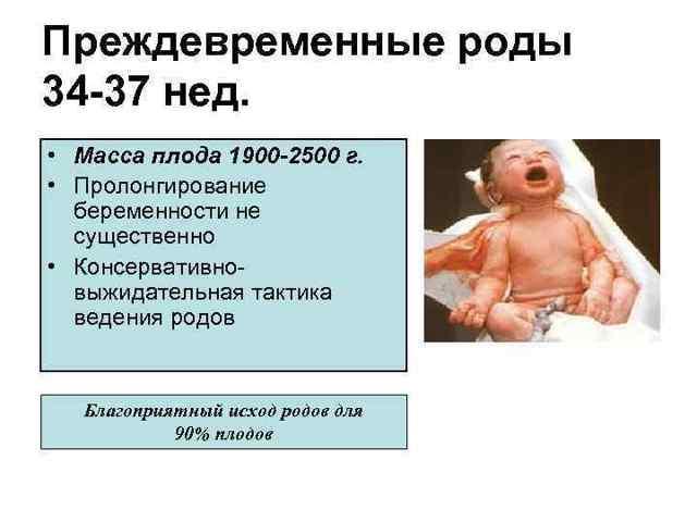 Тяжесть в матке на ранних сроках беременности: причины
