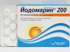 Йодомарин при планировании беременности: дозировки, особенности