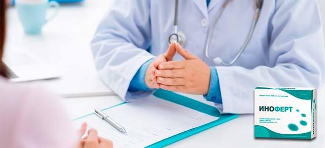 Иноферт при планировании беременности: особенности дозирования