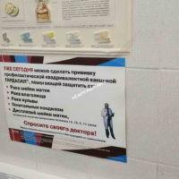 Прижигание дисплазии шейки матки: обзор методик и противопоказаний