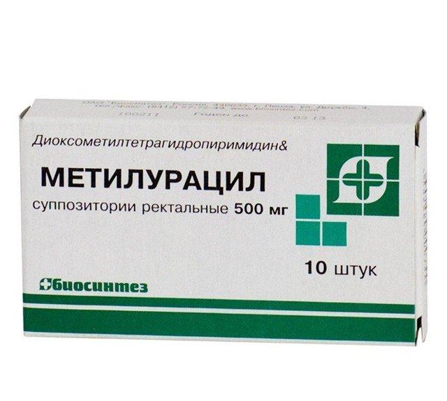 Метилурацил при беременности: показания, противопоказания