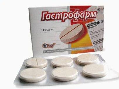 Гастрофарм при беременности: состав, описание, фармакологическое действие, показания, противопоказания, особенности применения