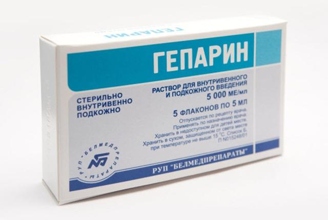 Гепарин при беременности: показания, противопоказания
