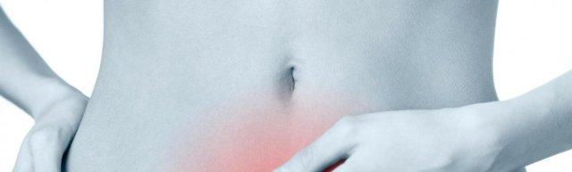 Одиночная миома матки: причины,симптомы и лечение
