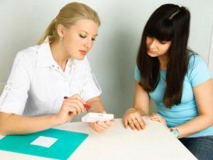 Утрожестан при эндометриозе: схема терапии и побочные эффекты