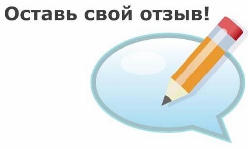Новинет: инструкция по применению при миоме, действие