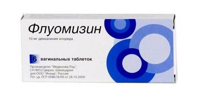 Флуомизин при эрозии: схема приема препарата, показания и противопоказания к приему