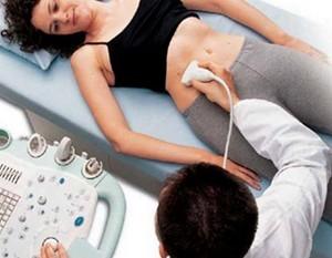 Замершая внематочная беременность: особенности и причины, лечение