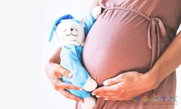 Герпес при беременности: причины, виды и симптомы, опасность для матери и плода, лечение и профилактика