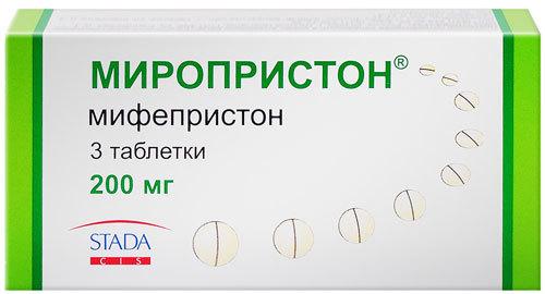 Препараты для сокращения матки для выкидыша