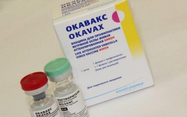 Прививки при планировании беременности: список, периодичность
