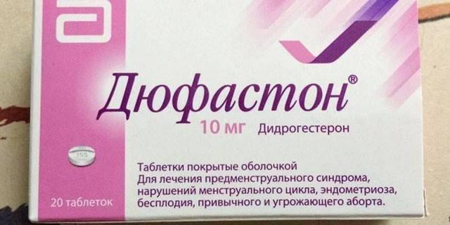 Стимуляция овуляции: таблетки и уколы, витамины, народные средства