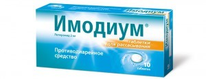 Имодиум при беременности: показания, противопоказания