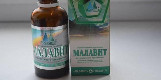 Малавит при беременности: показания, противопоказания